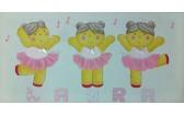 Lienzo Ballet 3 muñecas + nombre